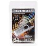 USB Flash Exployd 530 64GB (зеленый) [EX064GB530-G]