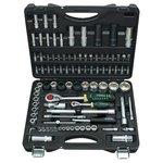 Универсальный набор инструментов RockForce RF-4941-7 (94 предмета)