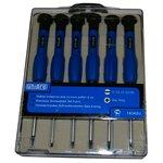 Набор инструментов Unipro 16343U