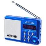 Радиоприемник Perfeo PF-SV922 (желтый)