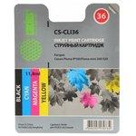 Картридж для принтера струйный Cactus CS-CLI36