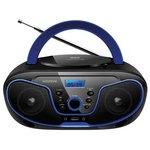 Аудиомагнитола Hyundai H-PCD160 черный/синий