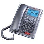 Телефон проводной AKAI AT-A15 (темно-серый)