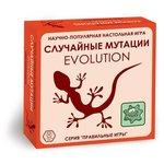 Настольная игра Правильные Игры Эволюция. Случайные мутации 13-01-05