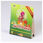 Настольная игра Биплант Шустрики Лайт / BP-10020