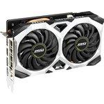 Видеокарта MSI GeForce RTX 2060 Ventus XS 6GB GDDR6