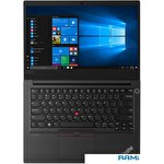 Ноутбук Lenovo ThinkPad E14 20RA001FRT