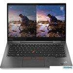 Ноутбук 2-в-1 Lenovo ThinkPad X1 Yoga Gen 5 20UB002VRT