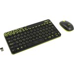 Клавиатура+Mышь Logitech MK240 (920-008213) Black/Yellow