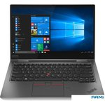 Ноутбук Lenovo ThinkPad X1 Yoga 4 20QF001XRT