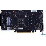 Видеокарта Colorful GeForce GTX 1650 Super NB 4G-V