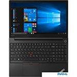 Ноутбук Lenovo ThinkPad E15 20RD0011RT