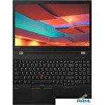 Ноутбук Lenovo ThinkPad T15 Gen 1 20S60021RT