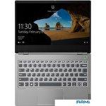 Ноутбук Lenovo ThinkBook 13s-IML 20RR0031RU