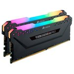 Оперативная память Corsair Vengeance PRO RGB 2x16GB DDR4 PC4-25600 CMW32GX4M2C3200C16