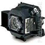 Лампа для проектора Epson V13H010L33