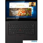 Ноутбук Lenovo ThinkPad X1 Extreme (2nd Gen) 20QV0011RT