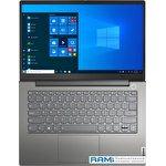 Ноутбук Lenovo ThinkBook 14 G2 ITL 20VD000ARU