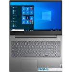 Ноутбук Lenovo ThinkBook 15p IMH 20V30007RU