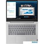 Ноутбук Lenovo ThinkBook 14-IIL 20SL004BRU