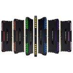 Оперативная память Corsair Vengeance RGB 2x16GB DDR4 PC4-24000 CMR32GX4M2D3000C16