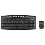 Клавиатура+Mышь A4Tech 9100F