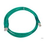 Кабель AOpen USB2.0 AM-BM (ACU201-1.8MTG)