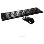 Клавиатура+Mышь ASUS W3000 (90-XB2400KM00060) USB