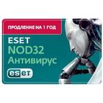 Антивирус ESET NOD32 - Продление лицензии на 1 год