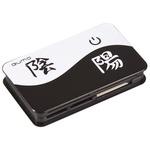 Card Reader QUMO QR-S1 YIN & YAN