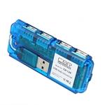 USB-концентратор CBR CH-129