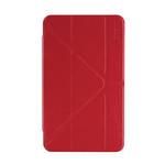Чехол nexx TPC-ST-800-RD Red