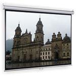 Экран настенный Classic Norma (1:1) 220x244 (W 213x213/1 MW-S0/W)