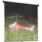 Экран настенный Classic Scutum 200x200 (W 200x200/1 MW-LS/T)