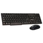 Клавиатура+Mышь Defender Accent 935 Black