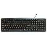 Клавиатура Dialog KM-025U Black USB