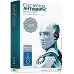 Антивирус ESET NOD32 Platinum Edition - лицензия на 2 года BOX (NOD32ENANSBOX21)