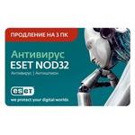 ПО ESET NOD32 Антивирус 3-Desktop 1 year Карта продления