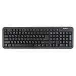 Клавиатура ExeGate LY-326 Black