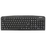 Клавиатура ExeGate LY-334M Black