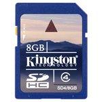 Карта памяти 8Gb Kingston SDHC4