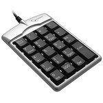 Клавиатура Gembird KPD-1X Black USB