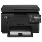 МФУ HP Color LaserJet Pro M176n (CF547A)