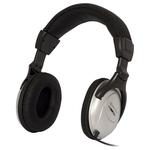 Наушники с микрофоном Defender Helios MPH-960 2.2m