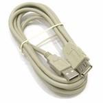 Кабель Defender USB02-06 White