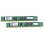 Оперативная память Kingston ValueRAM 2x4GB KIT DDR3 PC3-10600 (KVR13N9S8K2/8)