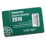 Антивирус Kaspersky Internet Security 2010, карта продления на 1 год