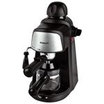 Бойлерная кофеварка Scarlett SC-037