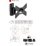 Кронштейн ElectricLight КБ-01-11-У Black-Silver