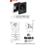 Кронштейн ElectricLight КБ-01-20 Black-Silver